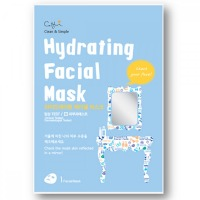 CETTUA HYDRATING FACIAL MASK 1 SZT